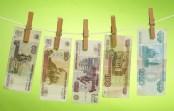 Mistä rahaa nopeasti
